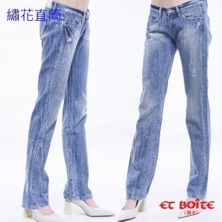 【BLUE WAY】女裝精選風格男友褲/直筒褲_3款選 - ET BOiTE 箱子