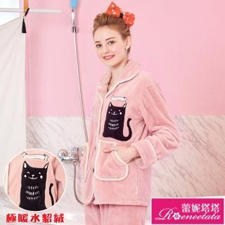 【蕾妮塔塔】微笑黑貓貓 極暖高克重超柔軟水貂絨兩件式睡衣(R77228-7豆沙粉)