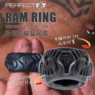 【PERFECT FIT】幹淫羊威猛屌環 RAM RING 世界知名設計師TRIBAL SON 跨界合作(屌環 男性活力)