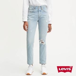 【LEVIS】女款 501 Skinny 高腰排釦牛仔長褲 / 刷破(經典高腰褲款)