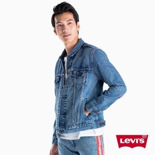 Levis 男款 牛仔外套 毛領 藍色迷彩