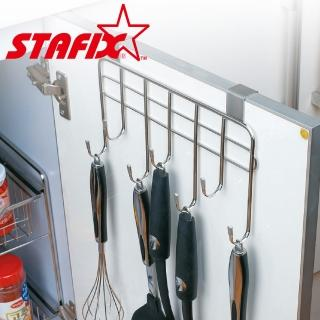 【STAFIX】全不銹鋼櫥櫃門板掛架