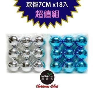 【摩達客】聖誕80mm紅金雙色亮面電鍍球18入吊飾組合(7CM)