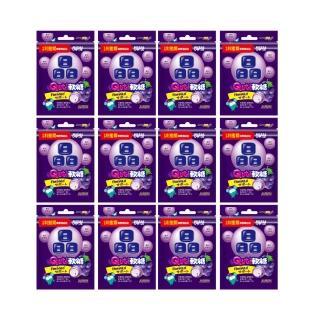 【小兒利撒爾】Quti軟糖 12包組 晶明葉黃素(游離型/10顆/包X12包)