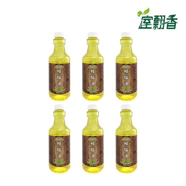 【室翲香】樟腦油