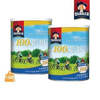【桂格】100%低脂奶粉2罐(1500g/罐)