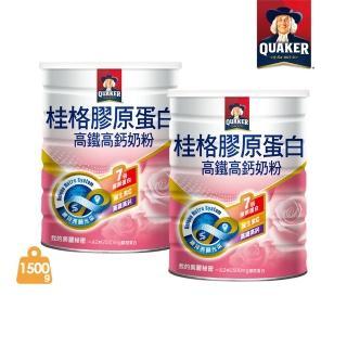 【QUAKER 桂格】高鐵高鈣奶粉 7倍膠原蛋白(1500g x2罐)