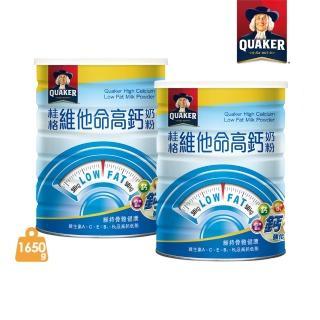 【QUAKER 桂格】維他命高鈣奶粉(1650g x2罐)