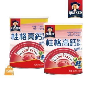 【QUAKER 桂格】高鈣奶粉高鐵配方(1500g x2罐)