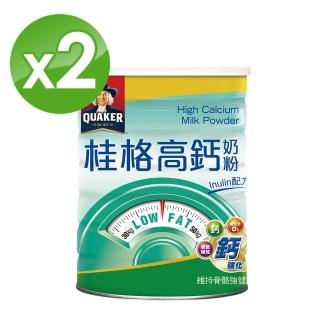 【QUAKER 桂格】高鈣奶粉(1500g x2罐)
