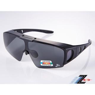 【Z-POLS】頂級設計可掀霧黑款 加大設計Polarized寶麗來偏光眼鏡(新一代可包覆近視眼鏡設計 抗UV400)