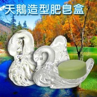 【金德恩】壓克力天鵝造型溝槽式透明肥皂架/台灣製造+免釘牆掛勾6支(肥皂/香皂/收納架/置物)