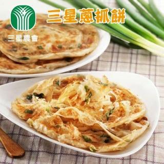 【三星農會】1+1 三星翠玉蔥抓餅-1400g-10片-包(5包一組  共10包)