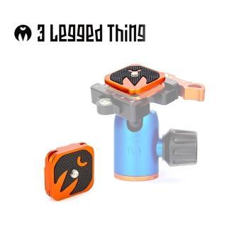 【3 Legged Thing】38mm通用型快裝板-QR3P