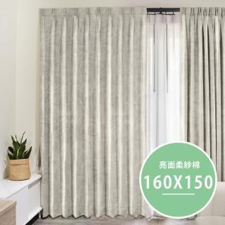 【莫菲思】北歐精緻典雅柔紗系列窗簾 - 淡金藤紋 單片X2(單片寬160X高150)
