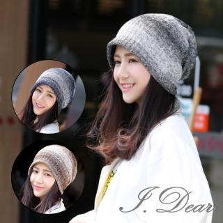 【I.Dear】韓國男女中性漸層條紋時尚套頭月子帽棉布針織帽(3色)