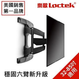 【樂歌Loctek】人體工學 可調式電視壁掛架 32-85