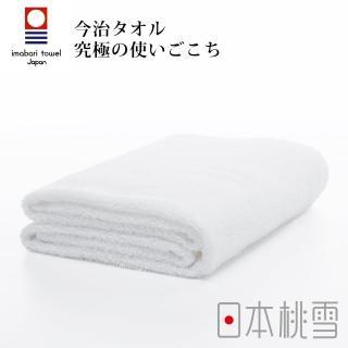 【日本桃雪】日本製原裝進口今治飯店浴巾(雲白)