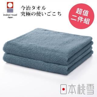 【日本桃雪】日本製原裝進口今治飯店毛巾超值兩件組(紺青  鈴木太太公司貨)
