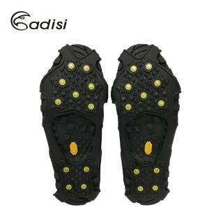 【ADISI】多功能進階防滑鞋套 AS19023 M(雪地旅遊、冰上行走)