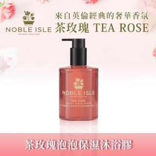 【NOBLE ISLE】茶玫瑰泡泡保濕沐浴膠(250mL)