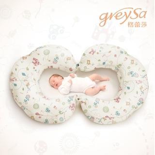 【GreySa 格蕾莎】哺乳護嬰枕2入優惠組合(月亮枕/孕婦枕/哺乳枕/圍欄/護欄)