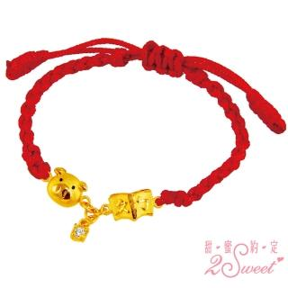 【2sweet 甜蜜約定】豬年純金金飾寶寶彌月手鍊-約重0.57錢(寶寶 嬰兒 彌月禮)