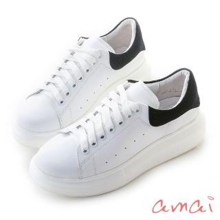【amai】撞色真皮空氣小白鞋(黑)