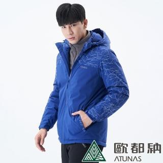 【ATUNAS 歐都納】男款防水單件式科技纖維保暖外套(A-G1744M藍/透氣/快乾/防風/舒適/刷毛)
