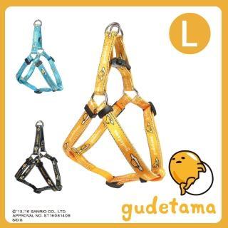 【gudetama 蛋黃哥】寵物胸背 L號(經典黃/天空藍/個性黑)