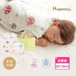 【Hoppetta】六層紗蘑菇防踢背心 嬰童版+手帕 禮袋組(momo限定)