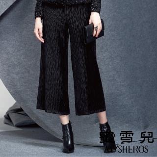 【mysheros 蜜雪兒】條紋摺彈性七分褲(黑)