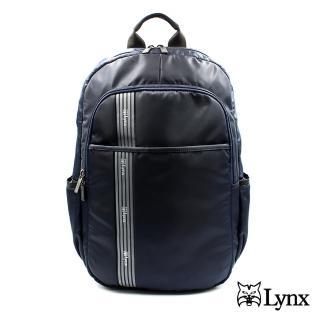 【Lynx】條紋系列輕盈防潑水尼龍後背包(可放手機  可放平板 防盜 後背包)