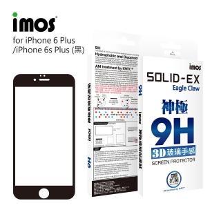 【iMos】Apple iPhone 6/6s Plus(神極3D版 抗菌玻璃螢幕保護貼)