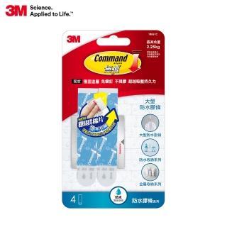 【3M】無痕大型防水膠條/