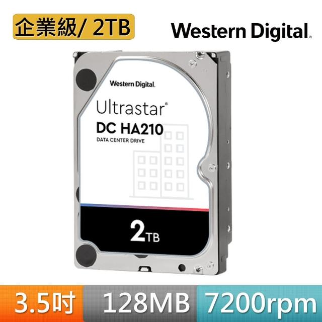 【Western Digital】Ultrastar DC HA210 2TB 3.5吋SATAIII 企業級硬碟(HUS722T2TALA604)