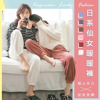 【TengYue】日系甜美超柔仙女暖暖褲(2入)