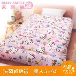 【享夢城堡】法蘭絨暖暖毯被150x195cm(HELLO KITTY 女孩風-粉)