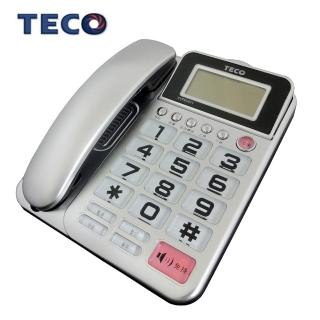 【TECO 東元】來電顯示有線電話(XYFXC011)