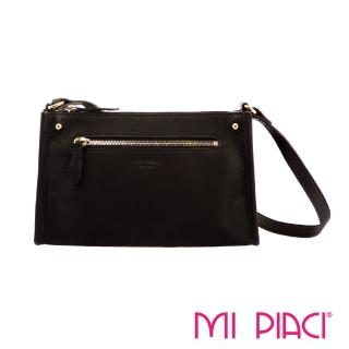 【MI PIACI】LISA系列全牛皮斜背包兩色-12836xx