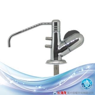 電解機專用酸水出水龍頭(適用各廠牌電解機)
