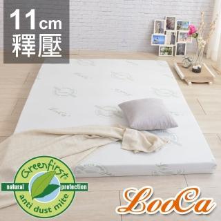 【隔日配】LooCa旗艦款11cm防蚊+防蹣+記憶床墊(雙人5尺)