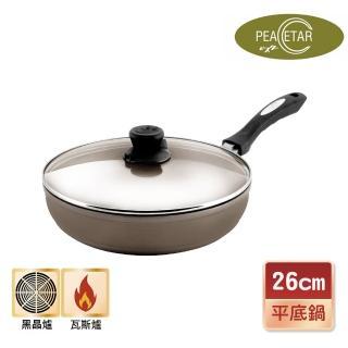 【Peacetar 必仕達】輕食主義二代深型料理平底鍋(26cm)