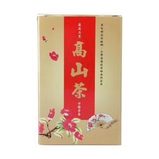 【惠鑽銓】嚴選國寶茗茶高山茶精選組12盒(香味撲鼻 散發出甜美香氣)