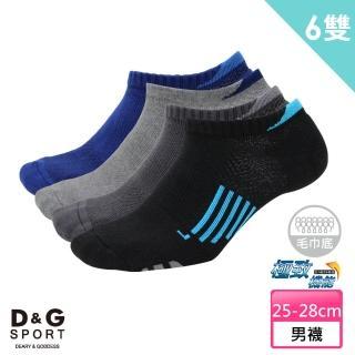 【D&G】透氣避震足弓男襪6雙組(D398運動襪)