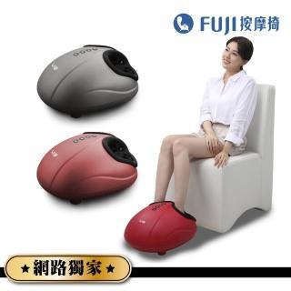 雙12限定【FUJI】足輕鬆足部按摩器 FG-148(腳底按摩;腳部按摩;足部按摩)