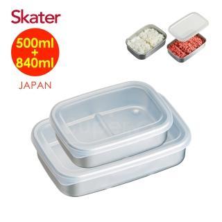 【Skater】急速冷凍保鮮盒(500+840ml)