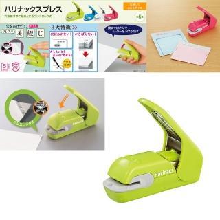 【KOKUYO】無針訂書機美壓版5枚(青綠)