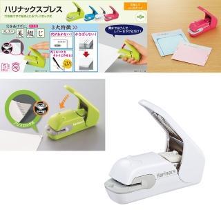 【KOKUYO】無針訂書機美壓版5枚(白)