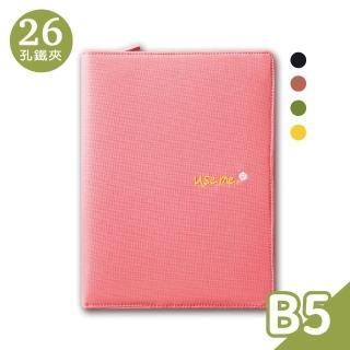 【三瑩文具】Use Me系列/純色系26孔刺繡拉鍊包-SBN-239D-共5色(粉紅色)